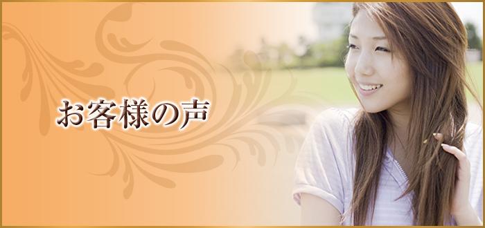 日本で初めて「縮毛矯正専門店」をオープンしたhair Branze